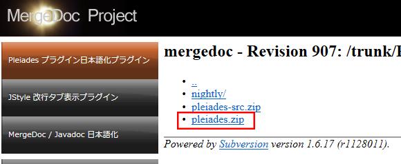 Pleiades.zip