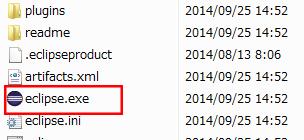 Eclipse実行ファイル