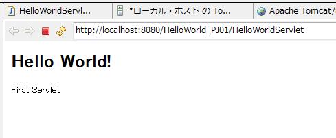 HellowWorld